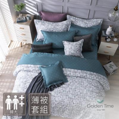 GOLDEN-TIME-藏青秘境-200織紗精梳棉薄被套床包組(特大)