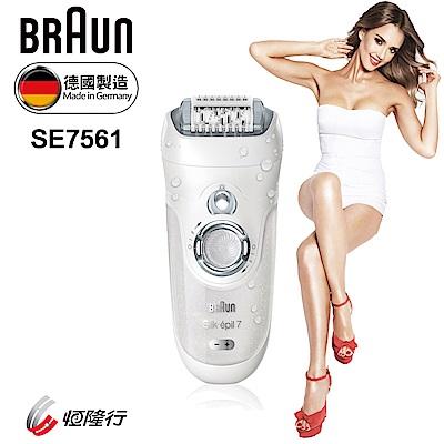 德國百靈BRAUN-晶輪美體刀(全配組)SE7561