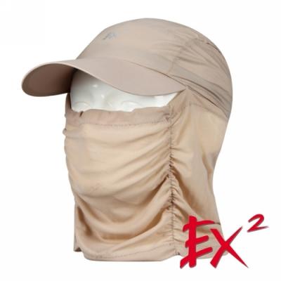 德國EX2 完全防護透氣遮陽帽(卡其)351315
