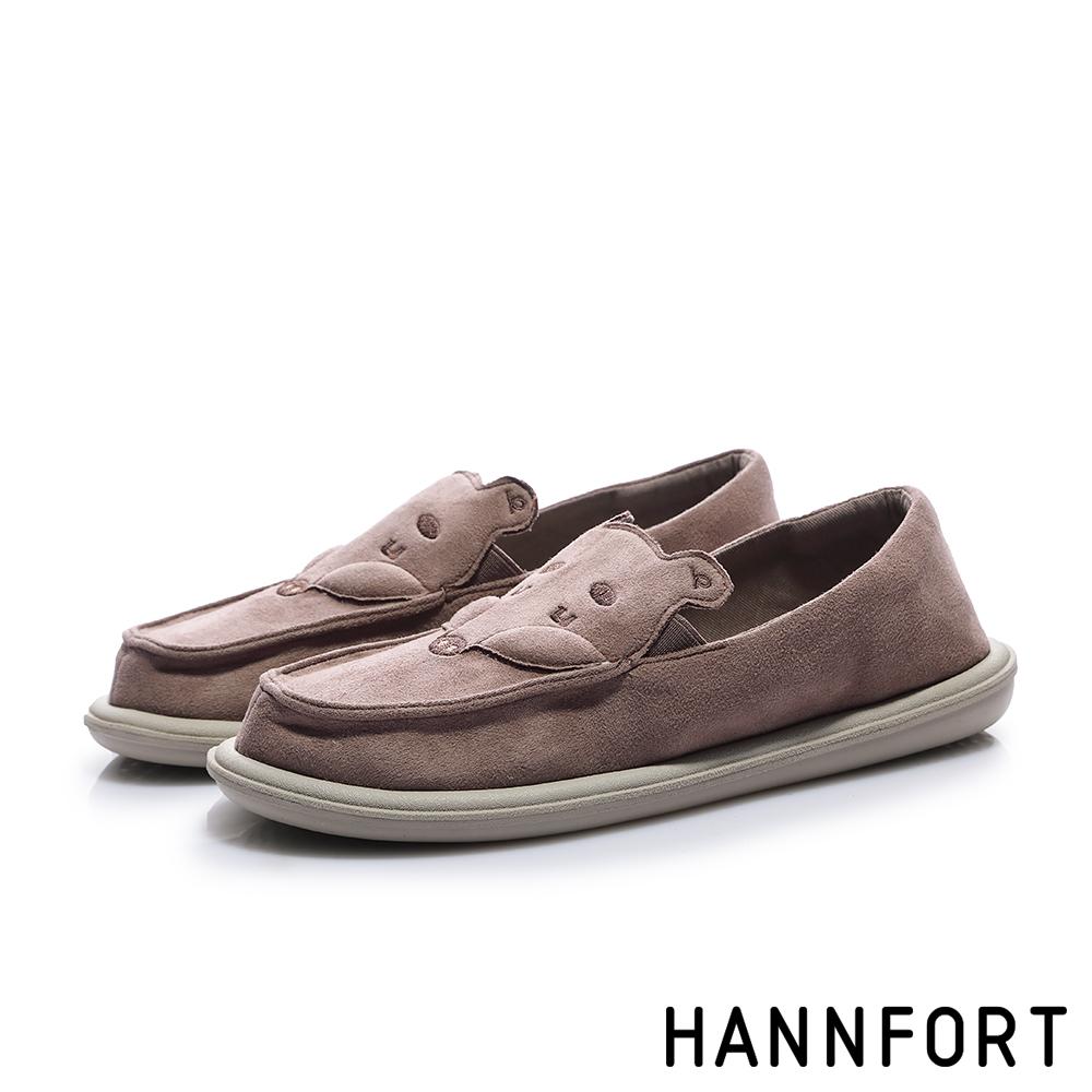 HANNFORT COZY PIPI豬懶人鞋-女-藕棕