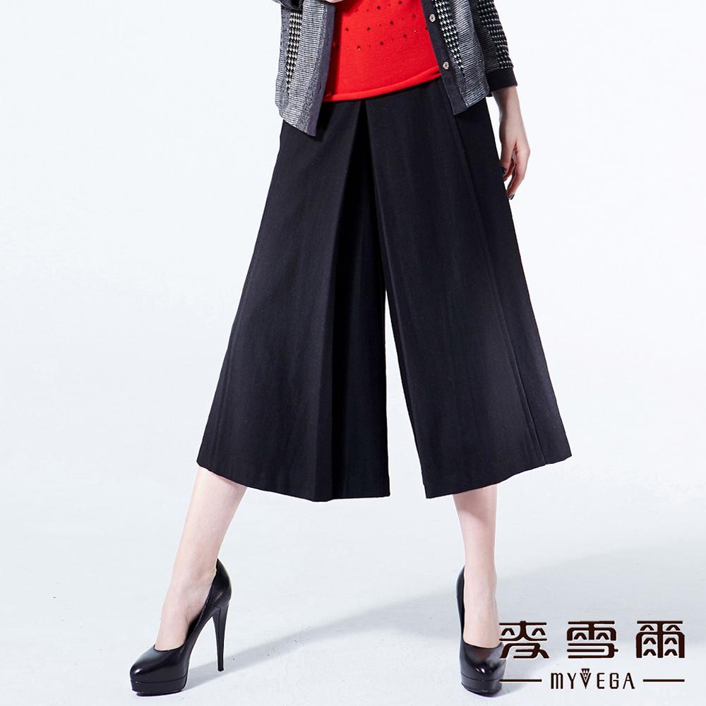 【麥雪爾】洋毛時尚簡約素面A字寬褲裙