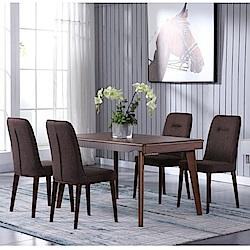 MUNA歐克斯4.5尺實木餐桌組(1桌4椅) 135X80X75cm