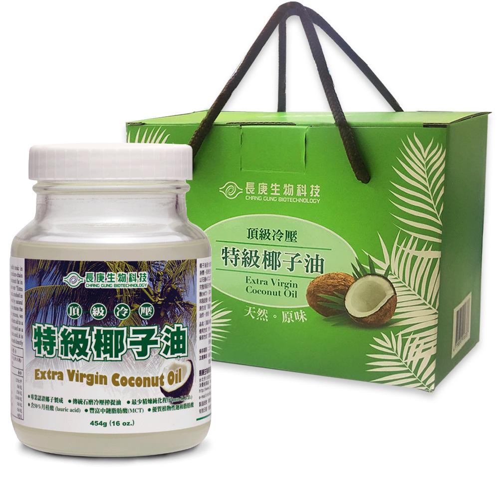長庚生技 頂級冷壓特級椰子油禮盒6入組(2瓶/入;454g/瓶)