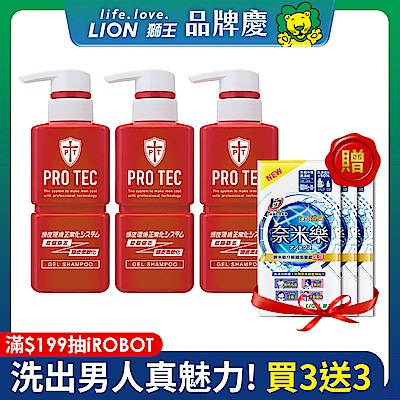 PRO TEC頭皮養護控油洗髮精3入