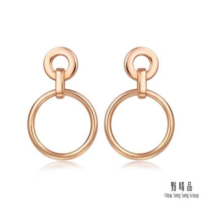 點睛品 簡約圓環 18K玫瑰金耳環