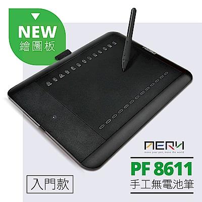 AERY  PF8611 無電池專業繪圖板入門首選
