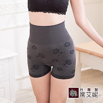 席艾妮SHIANEY 台灣製造(單件組)全竹炭纖維款 超彈力平口內褲 機能型束褲