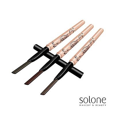 Solone 迷人弧度三角眉筆