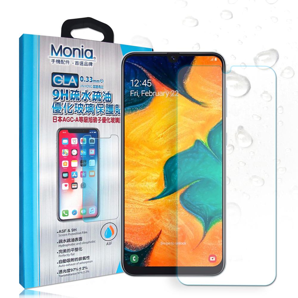 MONIA Samsung A20/A30/A50 共用款 日本頂級疏水疏油9H鋼化玻璃膜