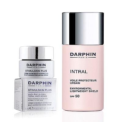 Darphin朵法 深海緊緻賦活精華乳霜5ml+全效舒緩輕透防護隔離霜SPF50 30ml