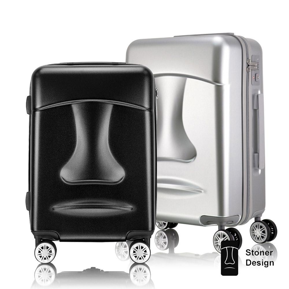 Stoner Design石人 20吋摩艾行李箱 旅行箱 登機箱(兩入)
