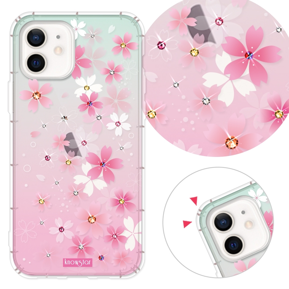 KnowStar iPhone 12 mini 5.4吋 奧地利彩鑽防摔手機殼-櫻花町