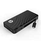 HP P800 512G Thunderbolt 外接SSD固態硬碟