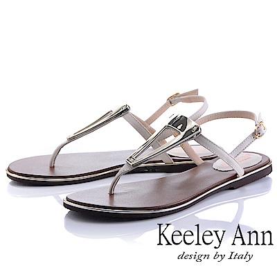 Keeley Ann金屬飾扣 素面夾腳人字平底涼鞋(米白色)