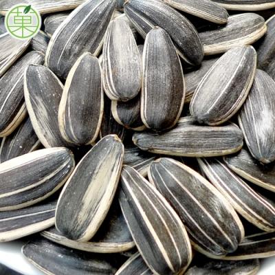 菓青市集 原味水煮瓜子300g