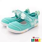 IFME健康機能鞋 輕量基本運動款 NI02004綠(中小童段)