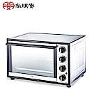 尚朋堂28L專業用烤箱 SO-9428S