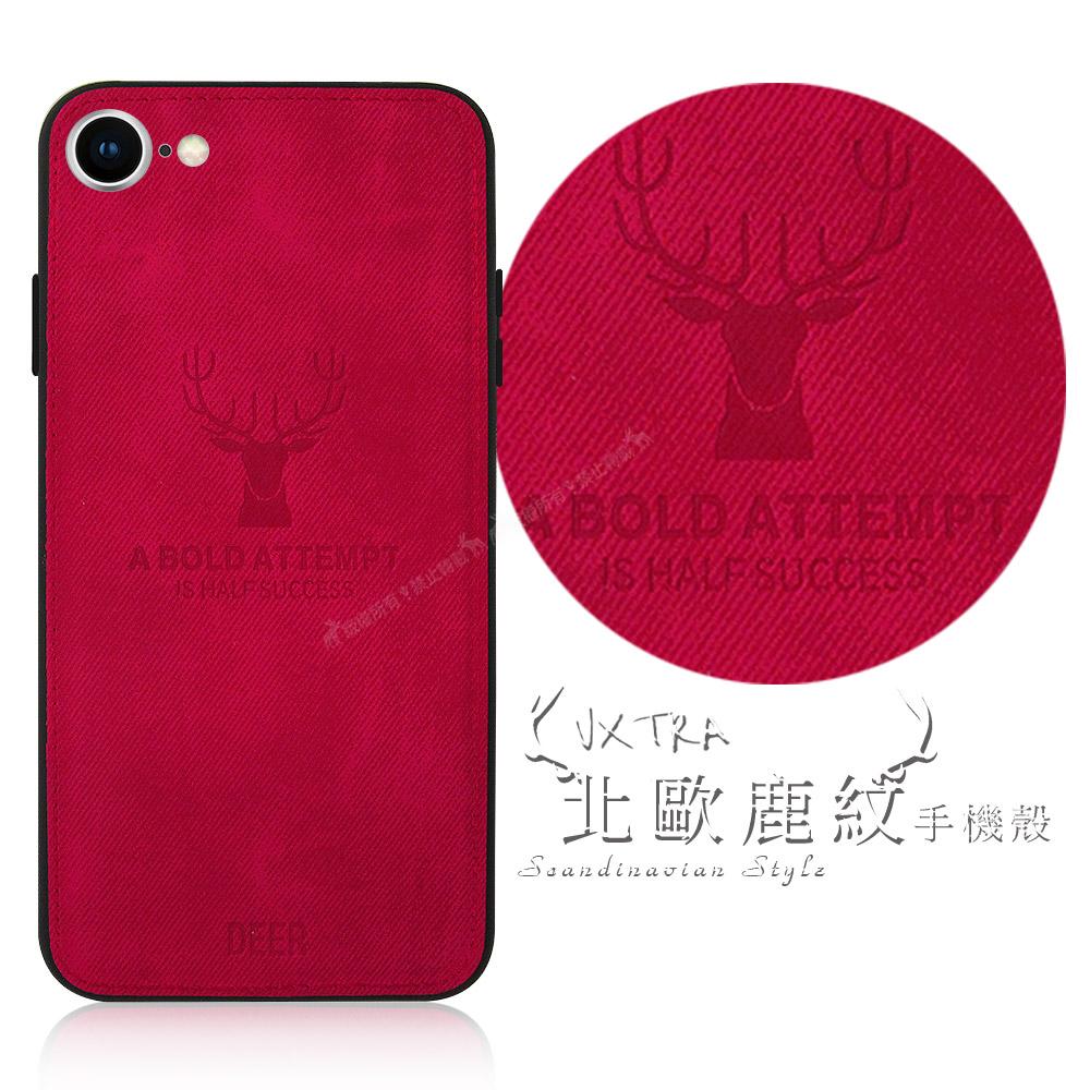VXTRA iPhone SE2/8/7 4.7吋 共用 北歐鹿紋防滑手機殼(蜜蘋果紅)