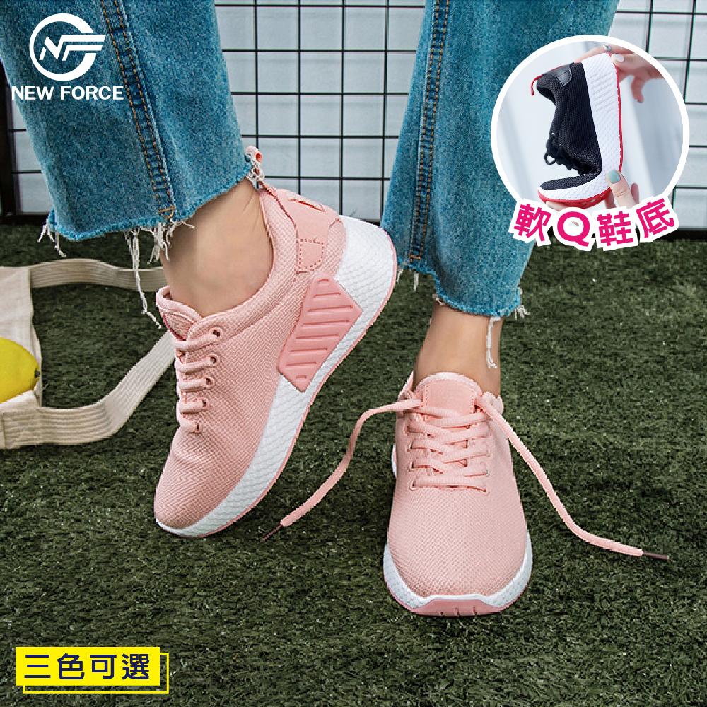 NEW FORCE 高挑顯瘦透氣厚底運動休閒鞋-珊瑚粉