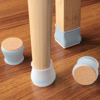 矽膠桌椅腳防滑靜音毛氈保護套16入組(贈創意六角璧貼留言板隨機色)