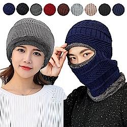 EHD 防風護頭內加絨針織加厚保暖帽圍(9色任選)