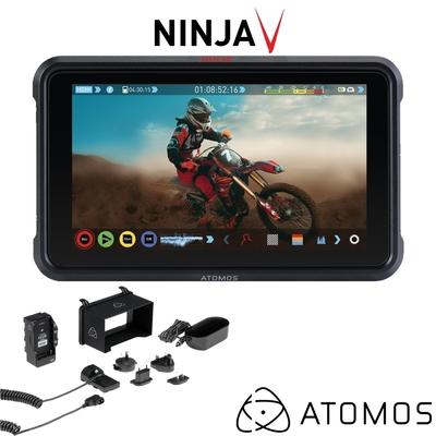 ATOMOS Ninja V PRO 監視記錄器-專業套組 (公司貨)