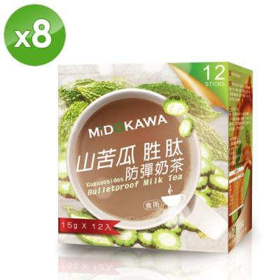 MIDOKAWA 美都川 山苦瓜胜肽奶茶(15G*12包/盒)-8盒