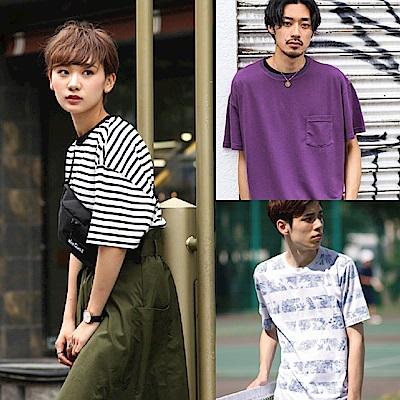 ZIP夏季推薦↘2件9折-ZIP日本男裝
