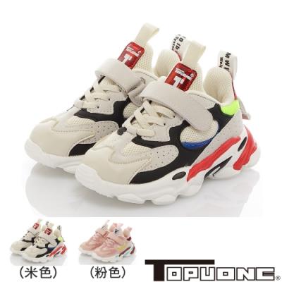 TOPUONE童鞋 輕量緩衝透氣抗菌防臭吸震運動鞋-米.粉
