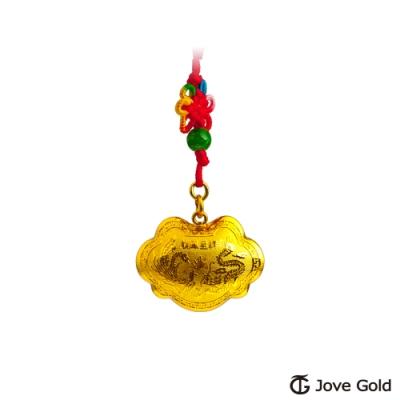 Jove Gold 漾金飾 長命富貴立體黃金胖鎖-1.5錢