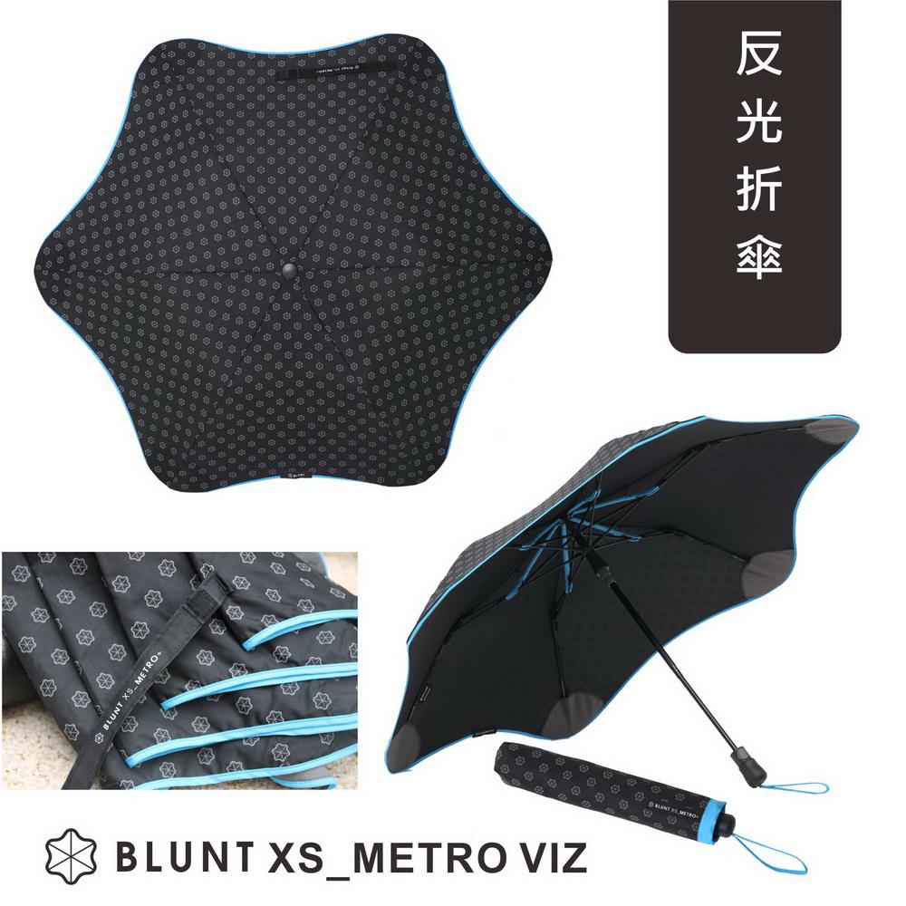 BLUNT XS_METRO VZ 反光折傘
