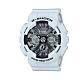 CASIO G-SHOCK/魅力圈專屬時尚運動腕錶/GMA-S120MF-2ADR product thumbnail 1