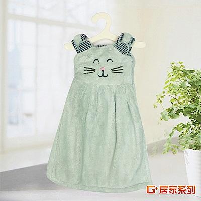 G+居家 造型擦手巾(可愛貓咪-淺綠)