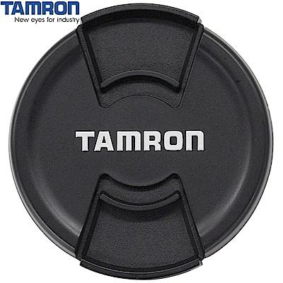 正品Tamron騰龍原廠鏡頭蓋82mm鏡頭蓋82mm鏡頭前蓋front lens cap鏡頭保護蓋C1FJ