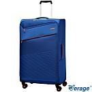 Verage ~維麗杰 28吋五代極致超輕量行李箱 (藍)