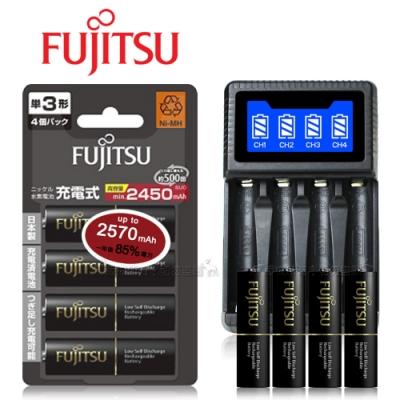 日本 Fujitsu 低自放電3號2450mAh充電電池組(3號4入+四槽USB充電器+送電池盒)
