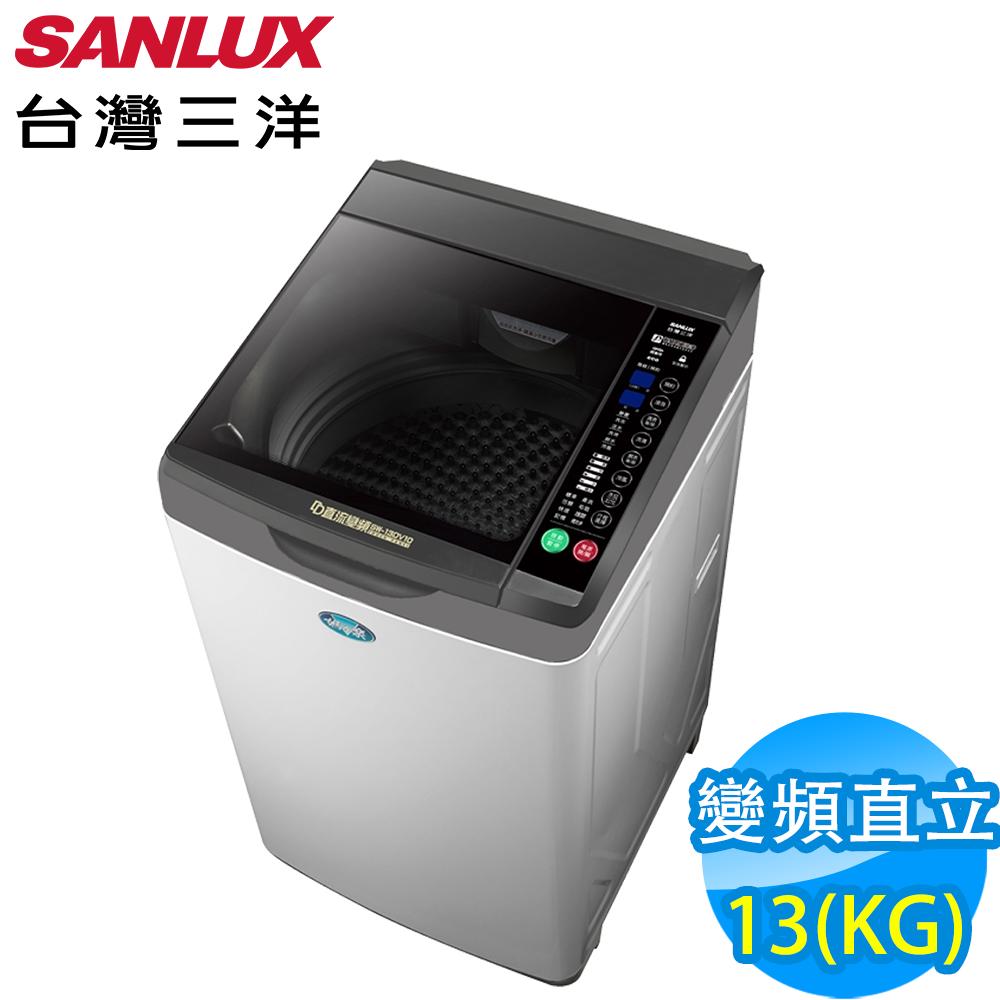 [預購11/13出貨] SANLUX台灣三洋 13KG 變頻直立式洗衣機 SW-13DV10
