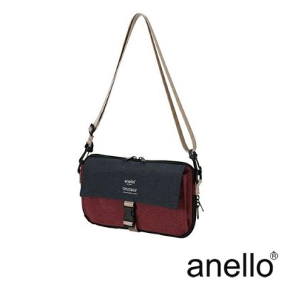 anello THE DAY 多收納輕巧斜背包 法國色
