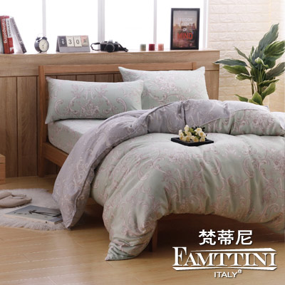 梵蒂尼Famttini-奧黛莉亞 加大頂級純正天絲萊賽爾兩用被床包組