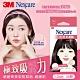 3M Nexcare 荳痘隱形貼-超服貼(36顆) BA036 product thumbnail 1