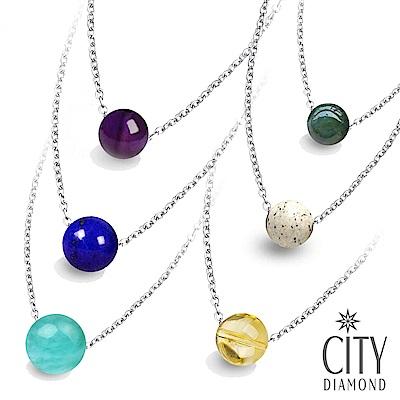City Diamond引雅【開運手作】單顆頸鍊/項鍊
