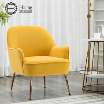 E-home Adora艾朵拉絨布鍍金腳休閒椅-五色可選