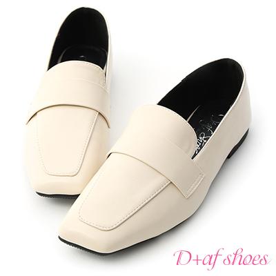 D+AF 獨創設計.斜方頭低跟樂福鞋*米白
