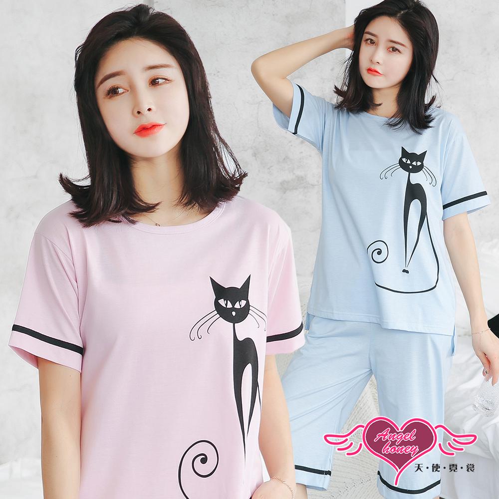 [時時樂限定]二套組合 神秘黑貓 短袖成套居家睡衣 AngelHoney天使霓裳