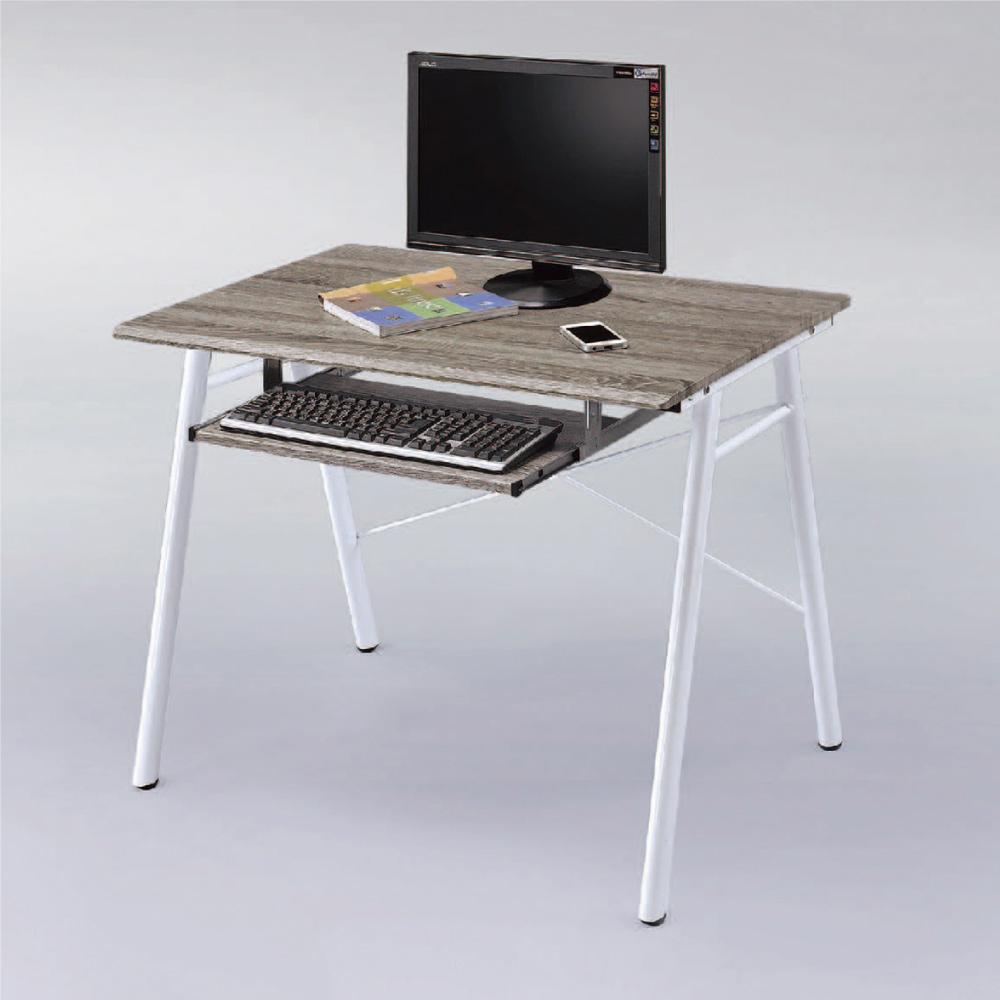 綠活居 亞比時尚3尺鍵盤書桌/電腦桌-90x60x75cm免組