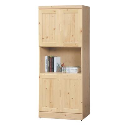 綠活居 尼德 現代2.7尺實木四門書櫃/收納櫃-81x40x188cm免組