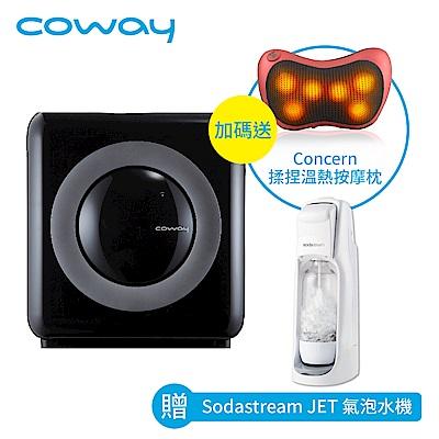 Coway旗艦環禦型空氣清淨機AP-1512HH 加碼送氣泡水機+按摩枕 市價$5962
