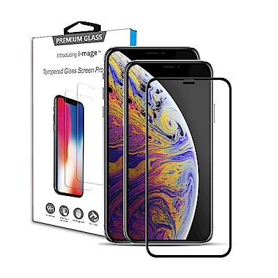 i-mage蘋果 iPhone X/Xs 5.8吋 滿版 3D+ 鋼化玻璃保護貼 超耐滑