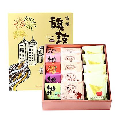 Mary s Food 綜合禮盒C(15粒)