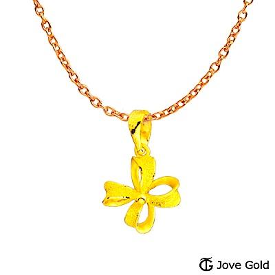 Jove Gold 漾金飾 小禮物黃金墜子 送項鍊